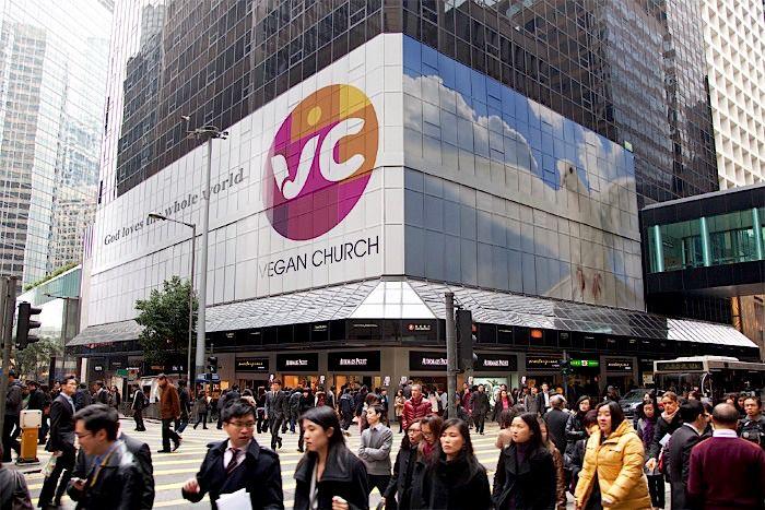 Vegan Church